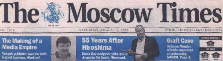 front page of Moscow Times 05Aug2000, 58K